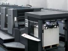 海德堡六色印刷机